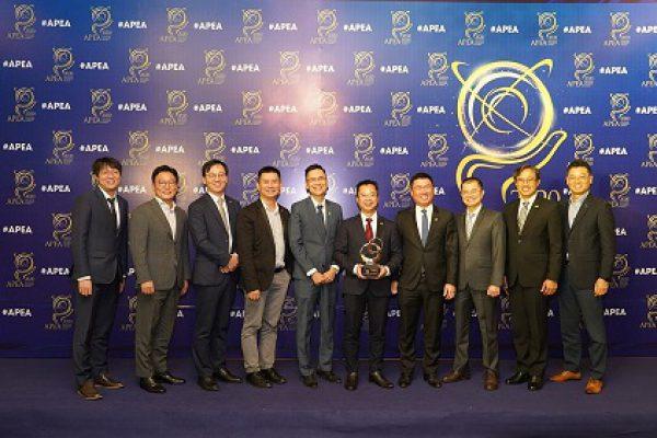 Ảnh-1_Ban-lãnh-đạoTập-đoàn-An-Phát-Holdings-cùng-các-đối-tác-tại-buổi-lễ-trao-giải-APEA-2020