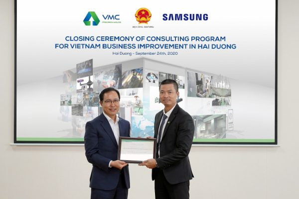 an-phat-holdings-completes-consultancy-programme-of-moit-and-samsung-vietnam_2